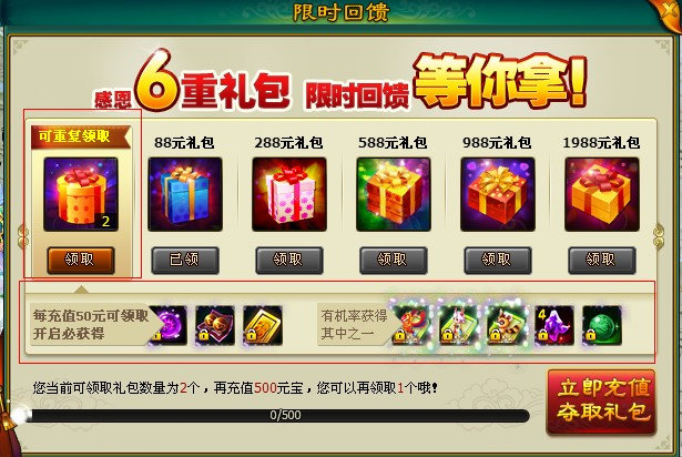 http://webpic.my4399.com/newup/1301/082202153658.jpg