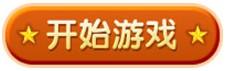 http://webpic.my4399.com/resource/userup/1210/121349541017.jpg