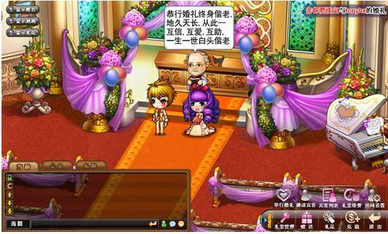 结婚礼堂2.jpg
