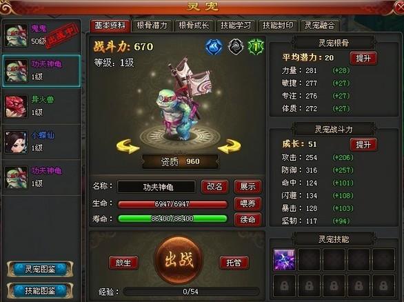 QQ图片20130601141107.jpg