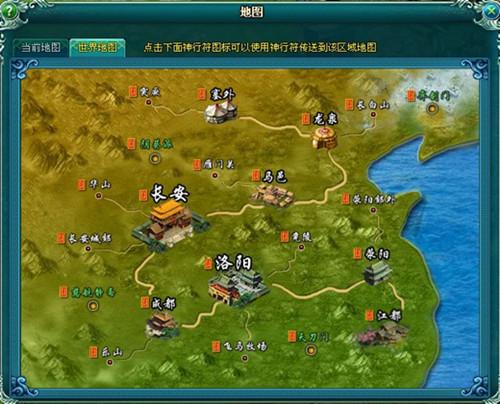 地图指引_副本.jpg