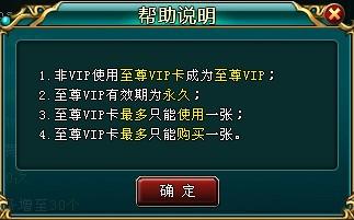 4399神武九天VIP