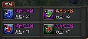 QQ图片20130627171309.jpg