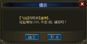 4399笑傲仙途珠宝.jpg