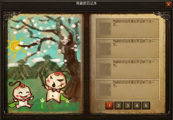 神将三国桃米.jpg