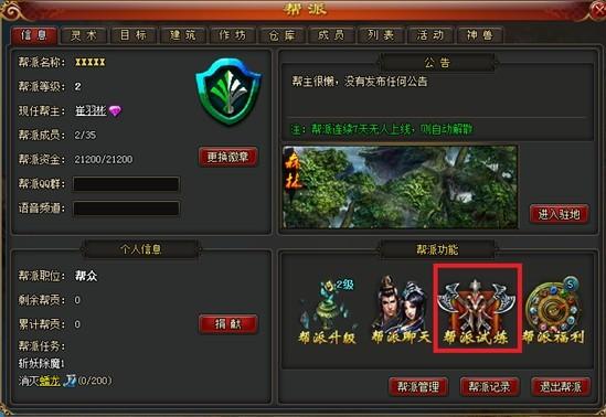 QQ图片20130828184752.jpg