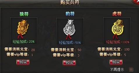 4399乱舞江山