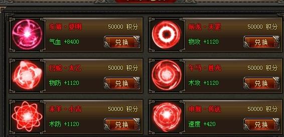 4399威武三国