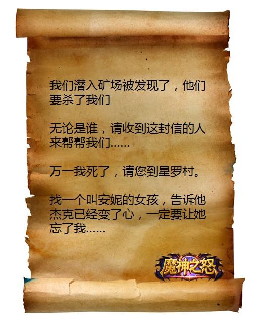 QQ截图20131018145846.jpg