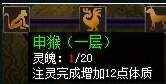 4399洪荒神话生肖猎灵2.jpg