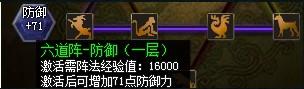 4399洪荒神话生肖猎灵3.jpg