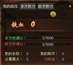 乱舞江山-铁血战场5