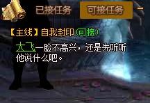 4399神武三国任务系统3