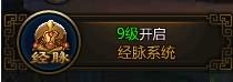 4399神武三国预告系统简介
