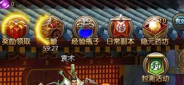 4399神武三国运粮