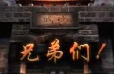 武易传奇官方CG宣传片