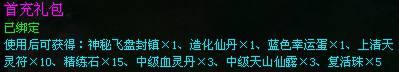 4399洪荒神话.jpg