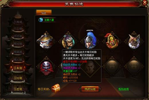 http://image.91wan.com/xaxt/resource/gaoshoujinjie/h004/h71/img201403181723020.png