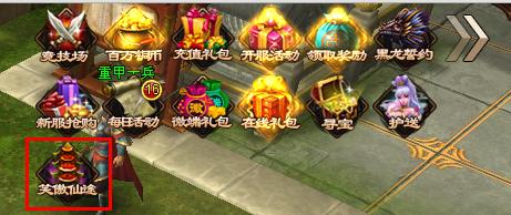 http://image.91wan.com/xaxt/resource/gaoshoujinjie/h004/h71/img201403181721450.png