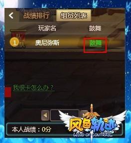 冰火2_副本.jpg