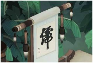 仙侠道4399仙侠道仙侠道官网仙侠私塾仙侠道最新仙侠道...