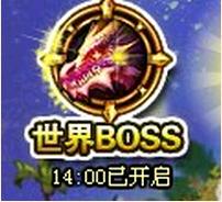 4399弹弹堂世界boss