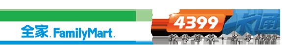 全家logo长-1.png