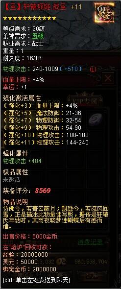 4399七杀紫装