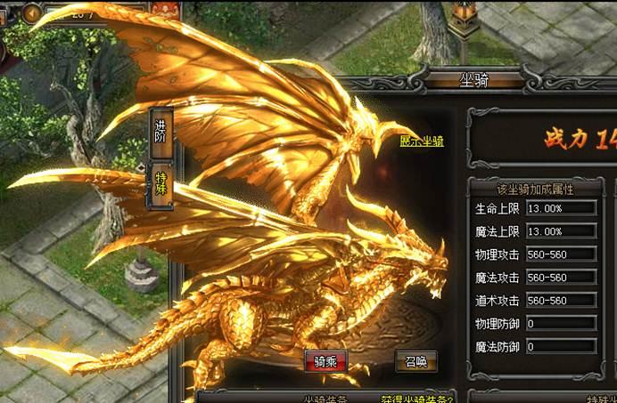 clip_image016.jpg