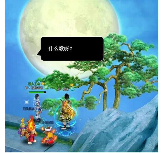 4399醉武侠漫画专区-生日祝福