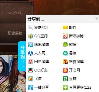 4399战天官网分享