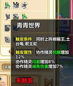 小小精灵_4399小小精灵_精灵系统47.jpg