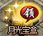 http://lianyun.qisha.com/img/20150723/14376366902335.png