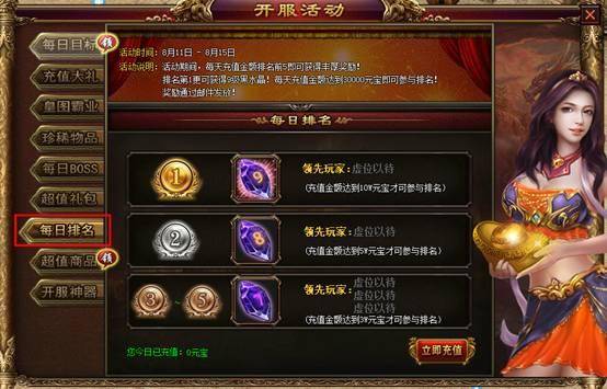 http://lianyun.qisha.com/img/20150812/14393640018372.jpg