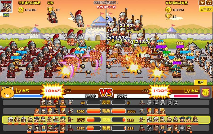 4399村长征战团游戏截图
