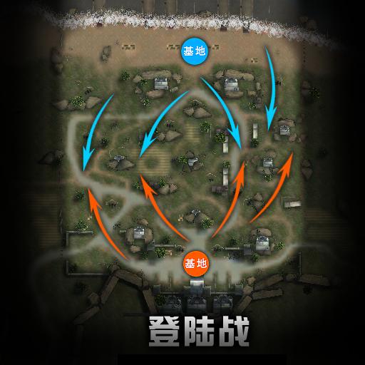 4399坦克射击登陆战玩法介绍