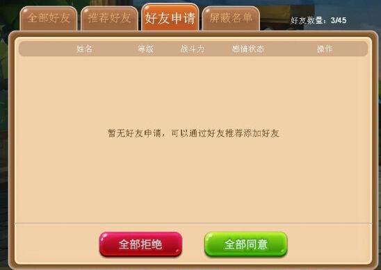 http://a.image.4399sy.com/upload/jpg/2015/12/201512011125237526.jpg