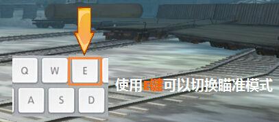 4399坦克射击瞄准按钮.jpg