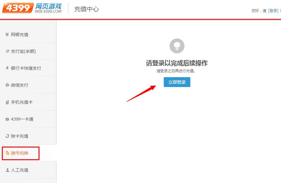 http://www.youxixj.com/wanjiazixun/352939.html