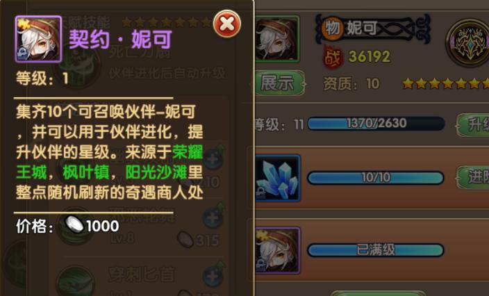 4399格斗猎人2