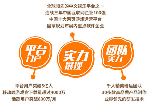 1公司简介-新.jpg