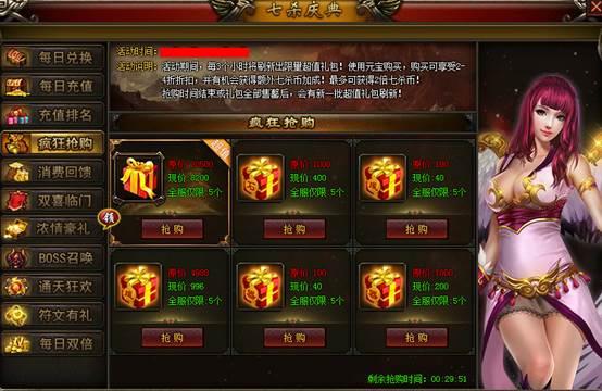 http://lianyun.qisha.com/img/20161229/14829953866603.jpg
