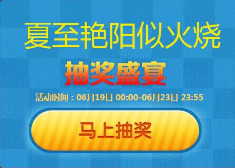 QQ图片20170616225316.png