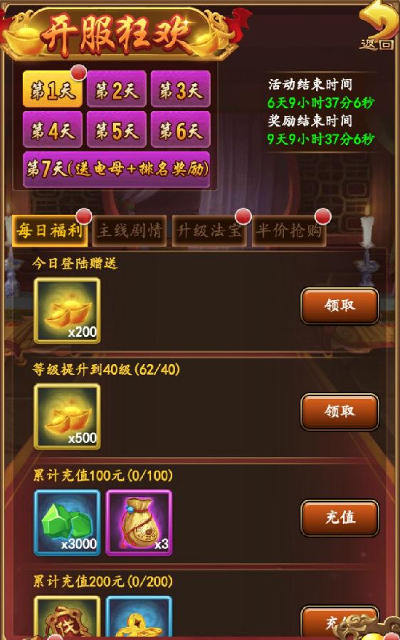 飘飘欲仙H5
