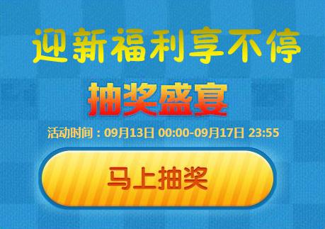 QQ图片20170912191001.png