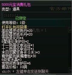 说明:http://webpic.my4399.com/newup/1510/101605497268.jpg