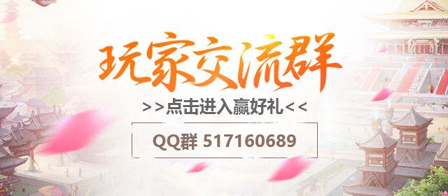 4399口袋修仙-首页幻灯2