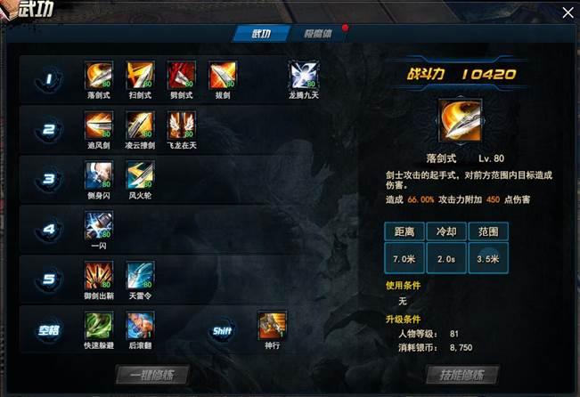 说明:D:\Software\Tencent\Tencent Files\1917391513\Image\C2C\HH2V0`R(30GB8G7@ZO4W060.jpg