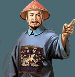 4399大清权臣-游戏礼包