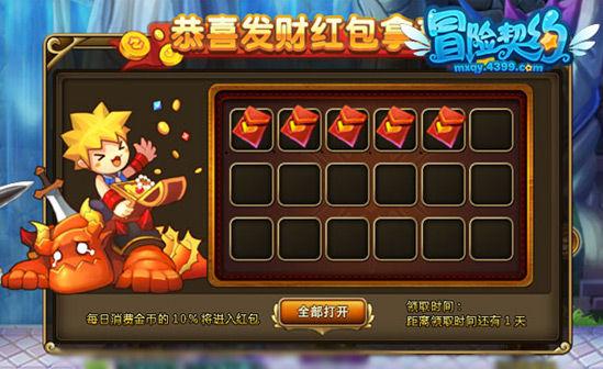 http://webpic.my4399.com/newup/1511/051955093620.jpg